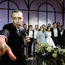 Wedding photographer Sergey Artyukhov (artyuhovphoto). Photo of 20.09.2018