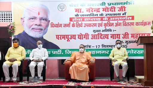 मुख्यमंत्री ने प्रधानमंत्री श्री नरेन्द्र मोदी के जन्म दिवस के अवसर पर  गोरक्षनाथ मन्दिर, गोरखपुर में आयोजित सेवा सप्ताह में 110 दिव्यांगों ...
