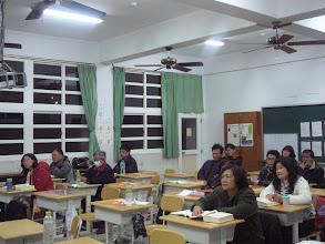 Photo: 20110328實用易經與農民曆研習005
