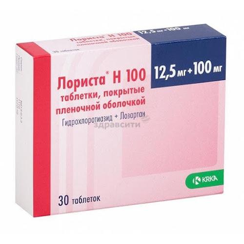 Лориста Н 100 таблетки п.п.о. 100мг+12,5мг 30 шт.