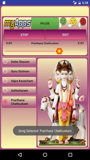 Sri Guru Dattatreya stotram screenshots 2