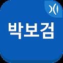 박보검 갤러리 - Parkbogum icon