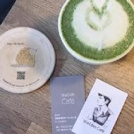 好好文化創意 We & Me Cafe