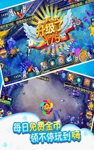 機台千炮達人-電玩城街機捕魚遊戲(水滸傳、斗地主、水果機) 8