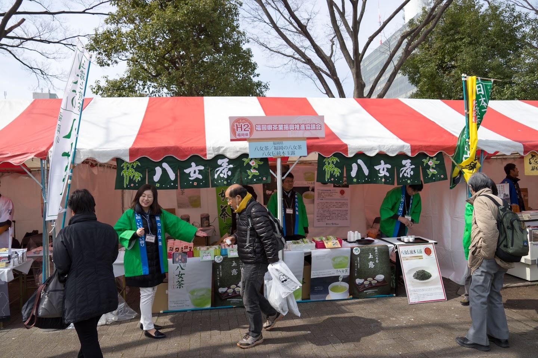 福岡県茶業振興推進協議会「八女茶」