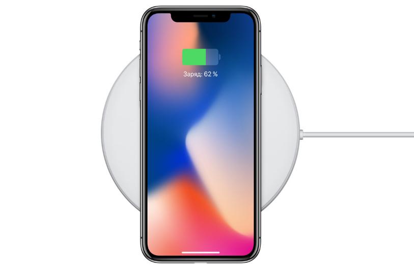 Беспроводная зарядка в iPhone
