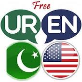 Urdu English Translator
