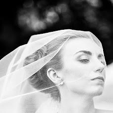 Wedding photographer Polina Geraskina (geraskina). Photo of 20.03.2013