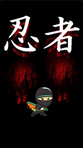 忍者 - Ninja Bounce