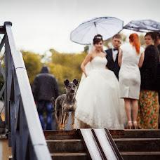 Wedding photographer Vyacheslav Talakov (TALAKOV). Photo of 29.11.2014