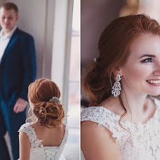 Wedding photographer Tatyana Shevchenko (tanyaleks). Photo of 14.04.2018
