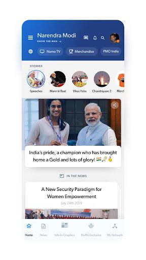 Narendra Modi screenshot 1
