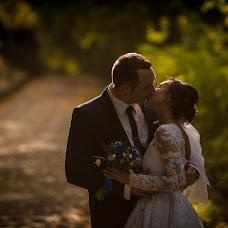 Wedding photographer Aleksandr Molokov (AlexMolokov). Photo of 21.10.2015