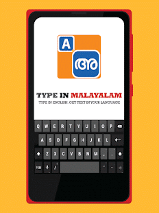 Type In Malayalam- screenshot thumbnail