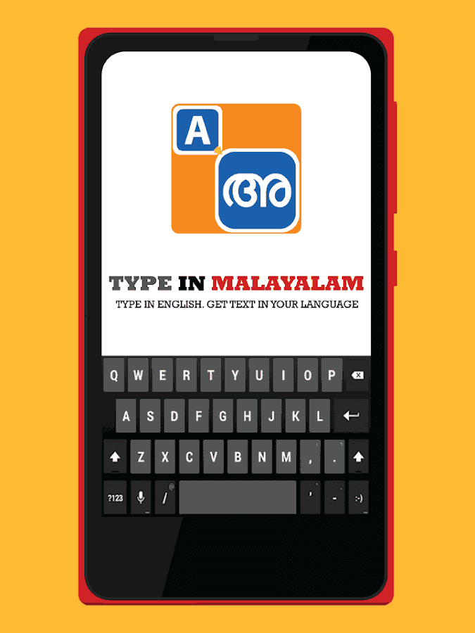 Type In Malayalam- screenshot
