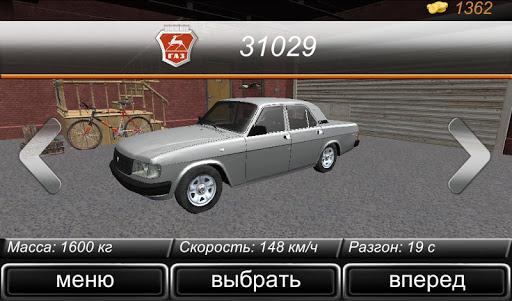 Eternal Speed 5,1 screenshots 9