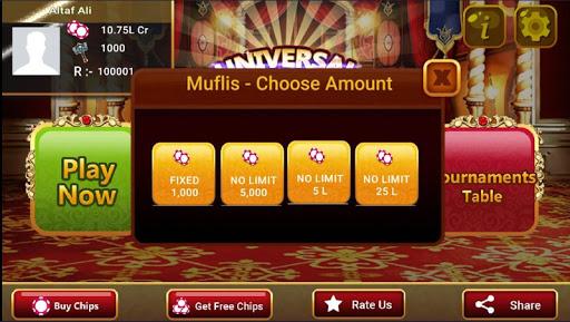 Universal Teen Patti - Indian Poker Game  captures d'u00e9cran 20