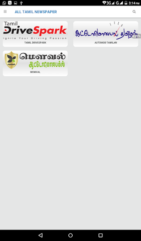 android All Tamil Newspaper Screenshot 6