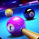 3D Pool Ball image