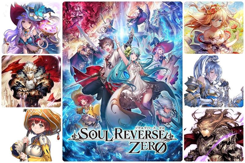 [SOUL REVERSE ZERO] เกม Fantasy RPG ใหม่จาก SEGA