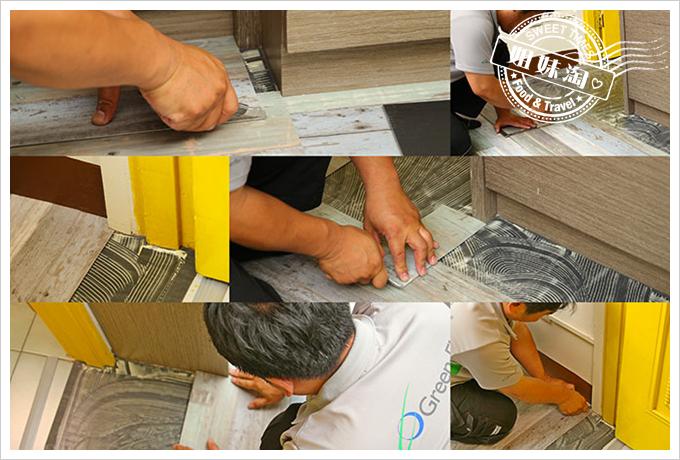 富銘塑膠地板Green-Flor 高雄塑膠地板
