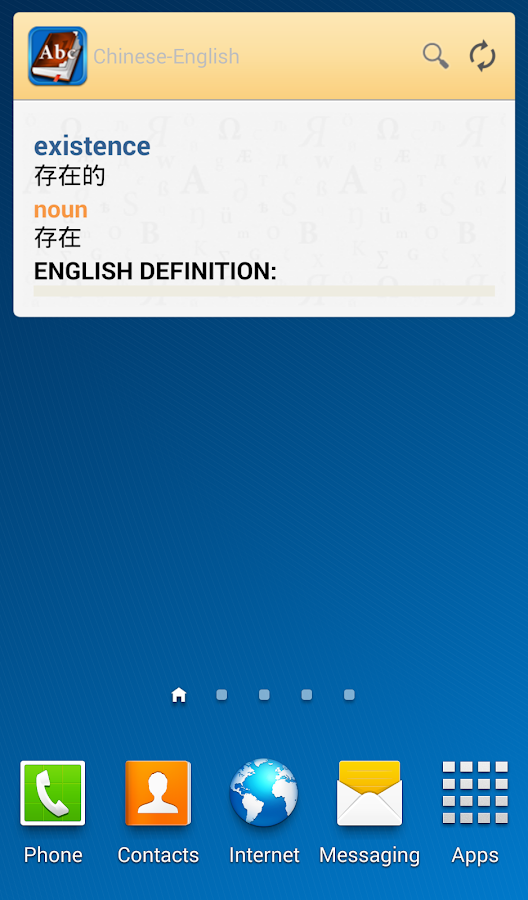 Mandarin<>English Dictionary- screenshot