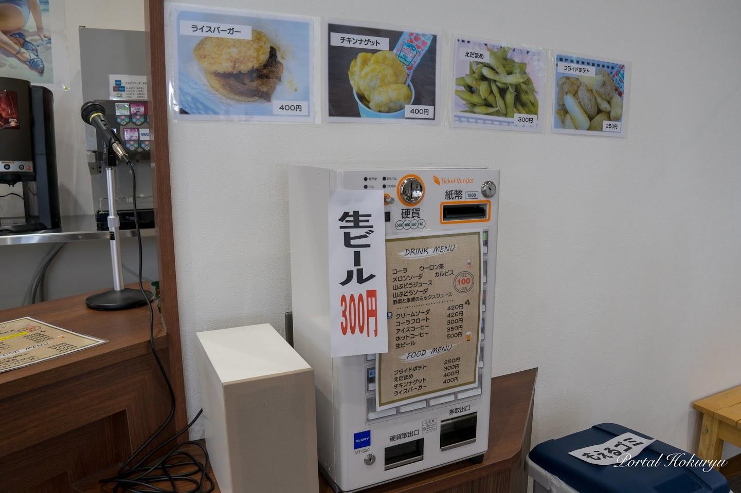 軽食カウンター