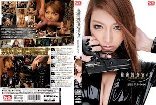 Kirara Asuka SNIS-152