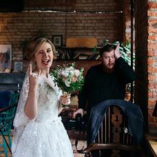 Wedding photographer Aleksandr Savchenko (Savchenko). Photo of 30.12.2017