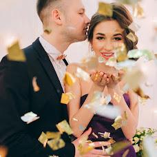 Wedding photographer Nikolay Karpenko (mamontyk). Photo of 09.04.2017