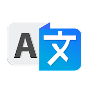 Translate All Language-Voice && Text translator app
