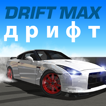 Drift Max Hack Mod Apk Download for Android