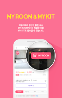 Screenshot of 야놀자 - 모텔, 호텔, 할인, 바로예약, 검색