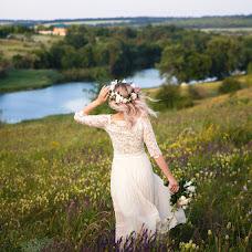 Jurufoto perkahwinan Olga Khayceva (Khaitceva). Foto pada 09.06.2019