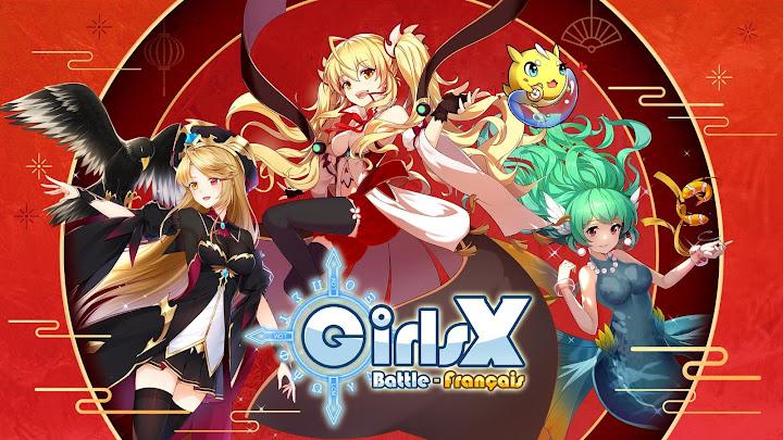 Girls X Battle-Français Android App Screenshot