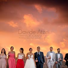 Wedding photographer Davide Atzei (atzei). Photo of 17.11.2018