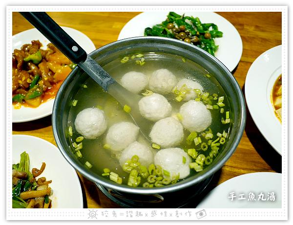 福樓 Fu Lou~米其林推薦餐廳!超過400道菜!中華料理、精緻燒烤、時令海鮮、日本料理、鐵板燒、宴會廳、包廂!
