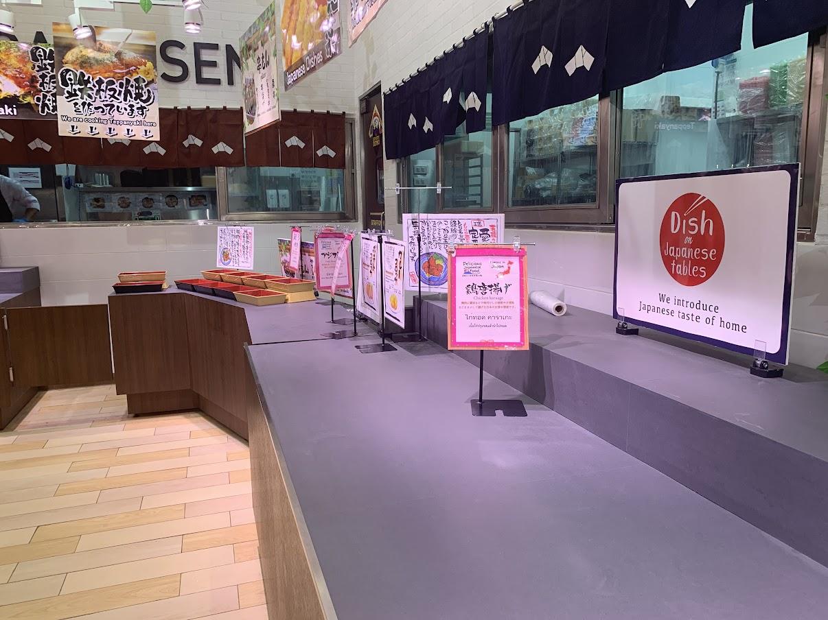 (ドンドンドンキ店内 お惣菜は空っぽ!)