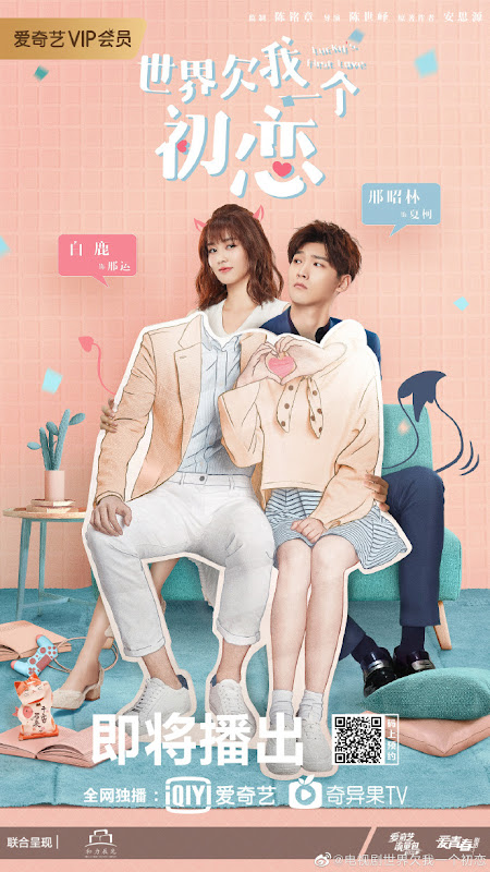 Lucky's First Love China Web Drama