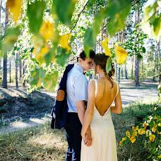 Wedding photographer Katya Solomina (solomeka). Photo of 27.09.2018