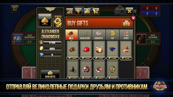 Скачать азартные игры на компьютер