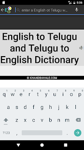 Telugu Talking Dictionary- screenshot thumbnail