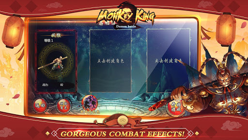 Monkey king u2013 Demon battle cheat screenshots 5