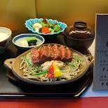 takafuku wagyu beef in Tokyo, Tokyo, Japan