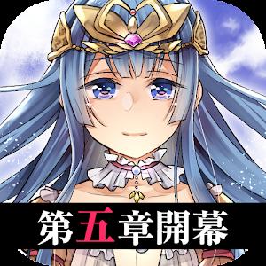 憂国の大戦2【戦略型対戦カードゲーム】 for PC and MAC