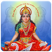 Gayatri Mantra HD