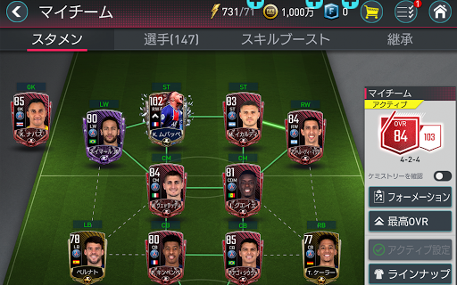 FIFA MOBILE  screenshots 24