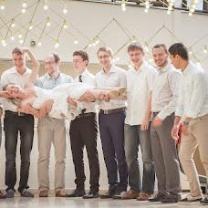 Wedding photographer Darya Drozhzhina (DariDro). Photo of 09.08.2016
