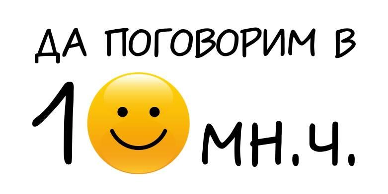 1л_мн.ч.jpg