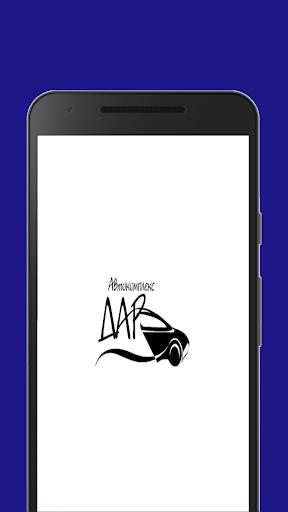 Auto Dar screenshot 1